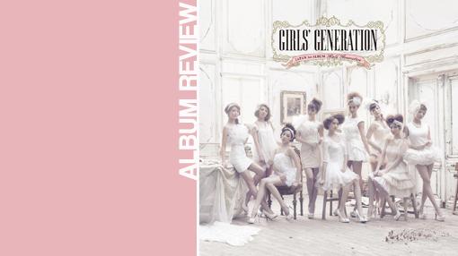 Girls' generation / Shoujo Jidai - Japan 1st album: Girls' generation | Album review