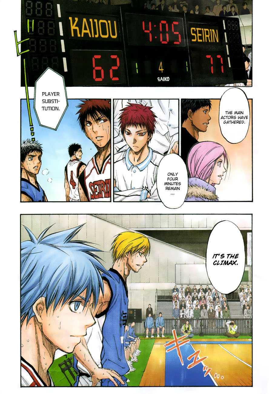 Kuroko no Basket Manga Chapter 196 - Image 01