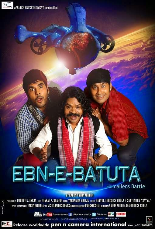 Poster Of Hindi Movie Ebn-e-Batuta (2014) Free Download Full New Hindi Movie Watch Online At Alldownloads4u.Com