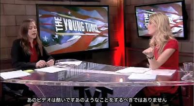 AKB48 峯岸みなみの丸坊主謝罪動画について米The Young Turksが取り上げ批判
