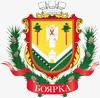 Современный герб Боярки