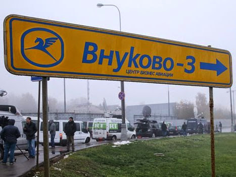 Трагедия во «Внуково». Комментируют лидеры профсоюза авиадиспетчеров