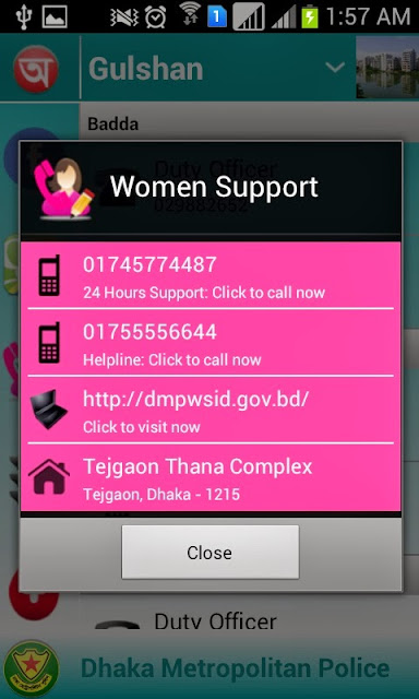 dhaka metropolitan police android app