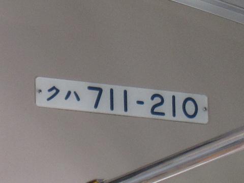 JR北海道 711-210 車内形式板