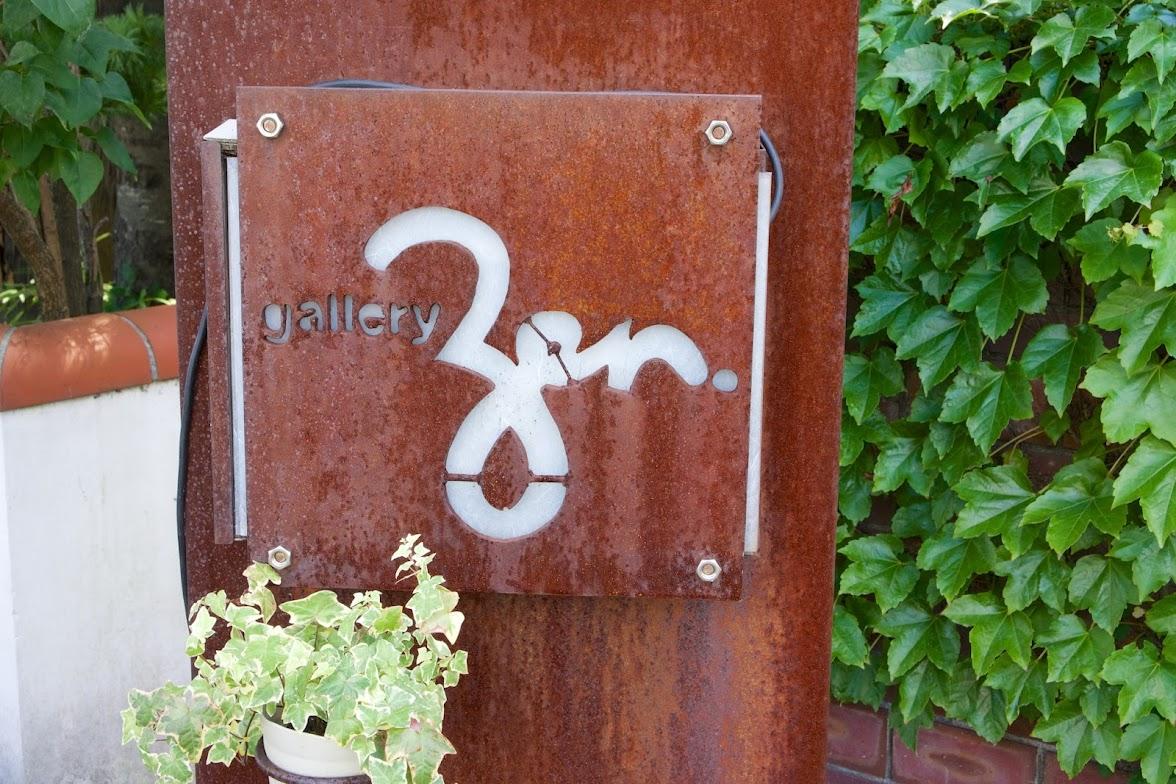 ギャラリー + カフェ Zen(ゼン)