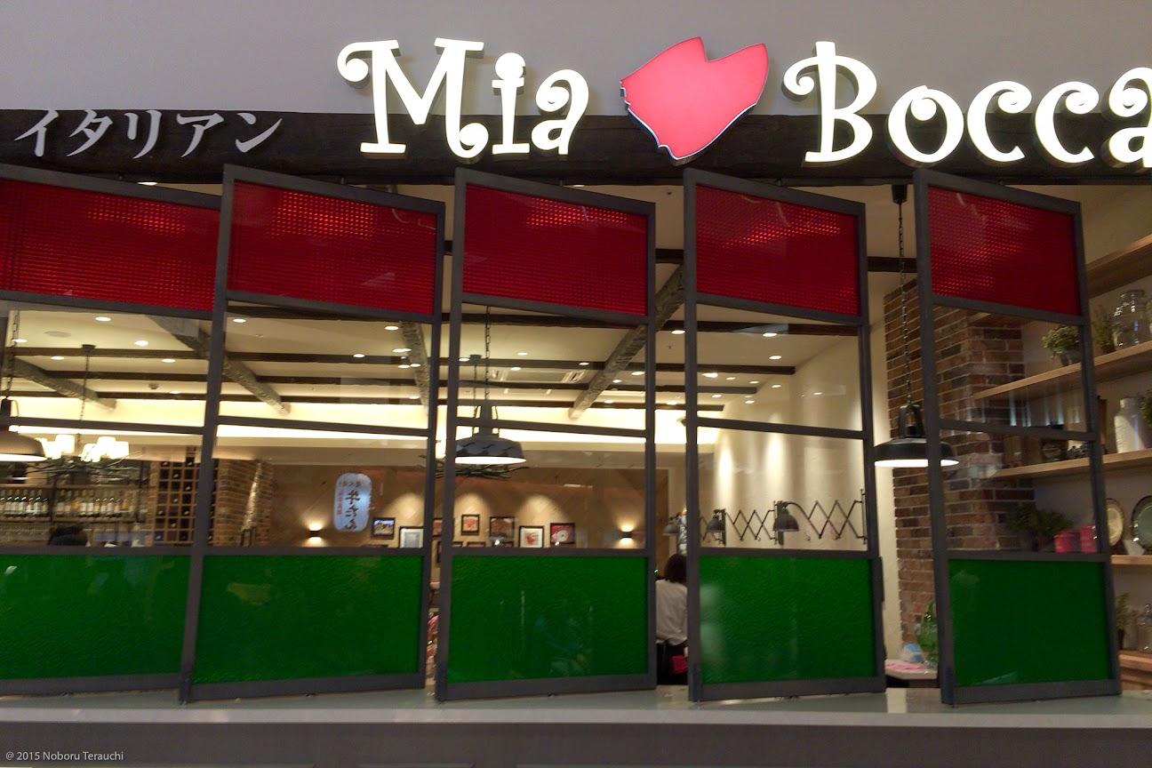イタリアン「Mia Bocca」
