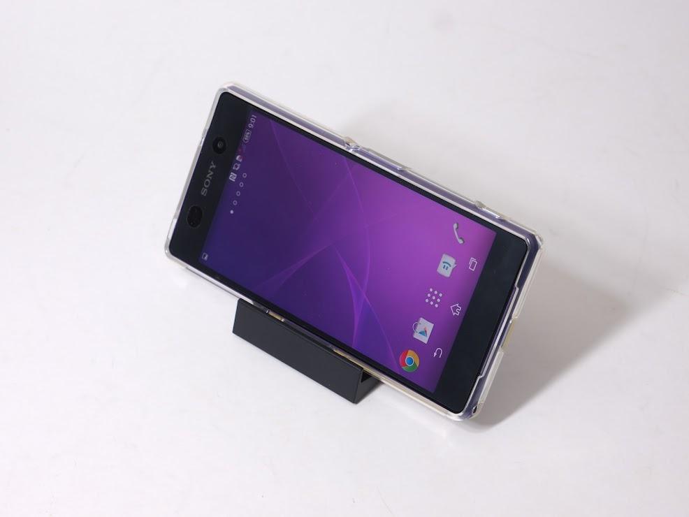 Sony Xperia Z2 ケース