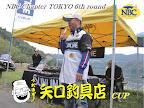 「矢口釣具店」プロスタッフの菅谷プロ 2011-11-14T15:23:36.000Z