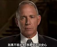 【纪录片】《南京》- 美国人拍的南京大屠杀