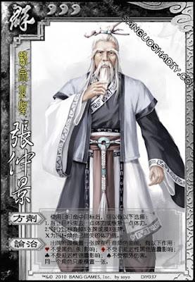Zhang Zhong Jin