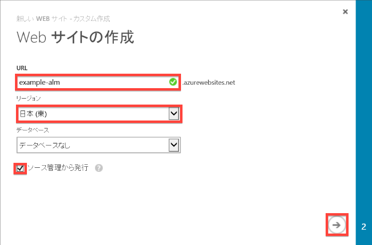 Create Windows Azure Web Site 1