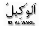 52.Al Wakil
