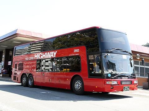 JR九州バス「福岡山口ライナー」 744-2952 JR山口駅にて