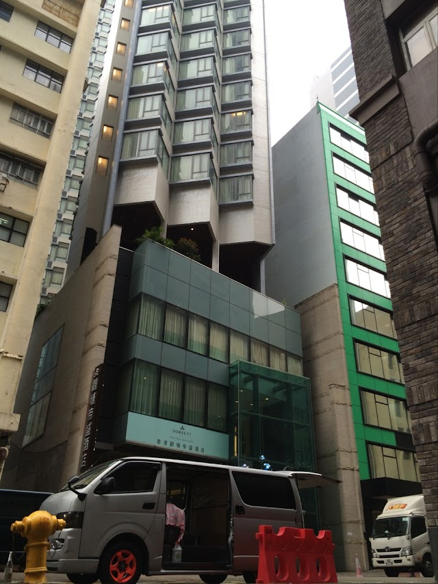 Dorsett Kwun Tong, Hong Kong
