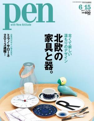 Pen(ペン)2013/6/15 No.338(阪急コミュニケーションズ)[2013年06月15日]