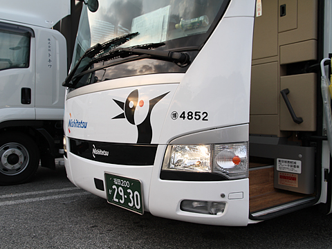 西日本鉄道「博多・フジヤマ Express」 4852 日本坂PAにて その2