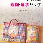 Patchwork Quilting_Ch Bunny