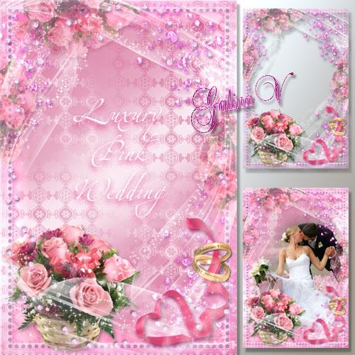 Рамка для фото - Роскошная розовая свадьба