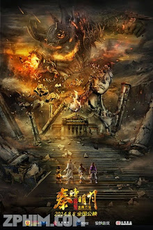 Tần Thời Minh Nguyệt: Long Đằng Vạn Lý - Qin's Moon Movie: Ancient Dragon Spirit (2014) Poster
