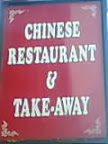 Horncastle's Chinese Restaurant sign in royal red to denote King's Treasure