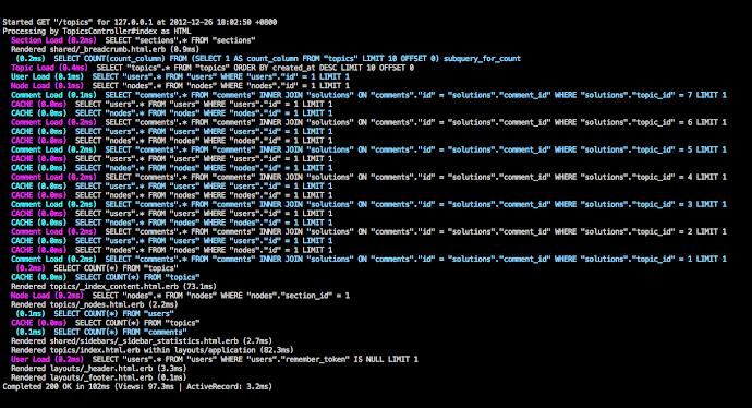 rails-server-log