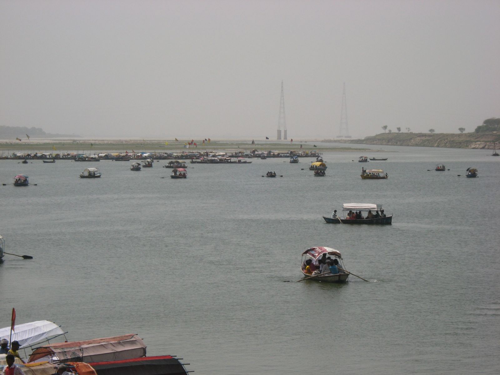 Prayag Raj