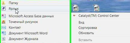 Как убрать панель задач в Windows 7