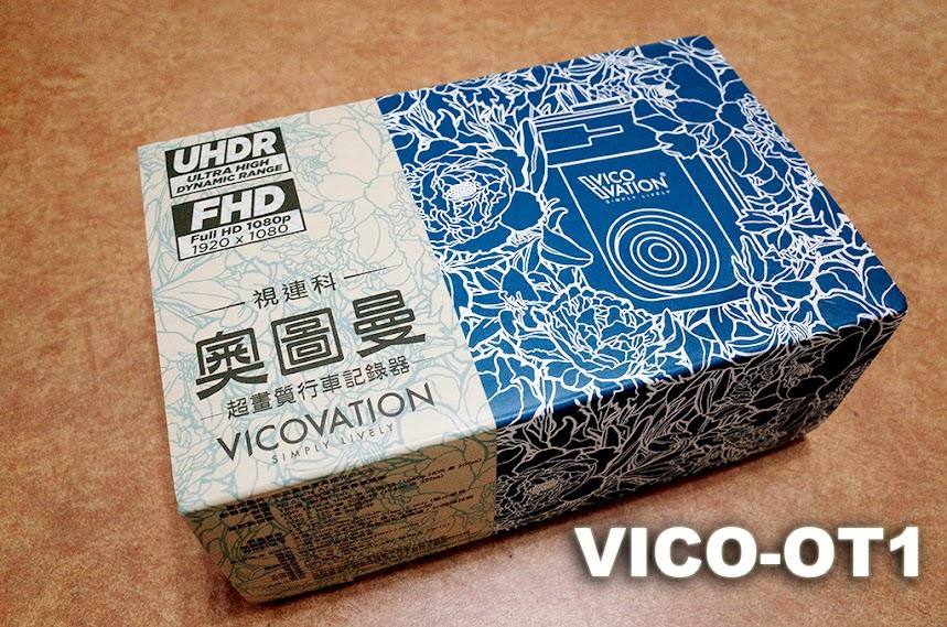 【試用紀錄】Vico-OT1_奧圖曼_Part_1_台灣地區專用機?