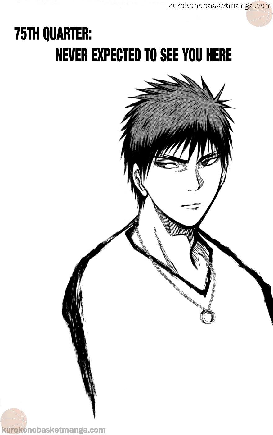Kuroko no Basket Manga Chapter 75 - Image 03