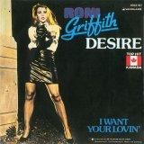 Roni Griffith - Desire