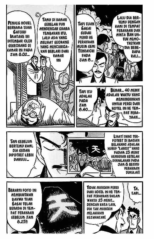 3 Detective Conan   060 Alibi Yang Sempurna