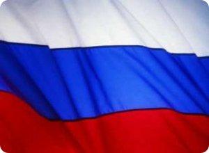 фото Тверь готовится к 340-летию российского флага