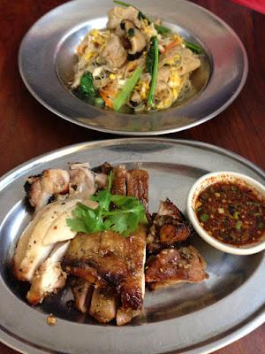 [有楽町]タイ料理 あろいなたべた 有楽町店
