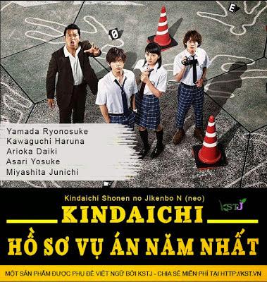 Kindaichi: Shonen No Jikenbo - Thám tử Kindaichi: hồ sơ vụ án năm thứ nhất