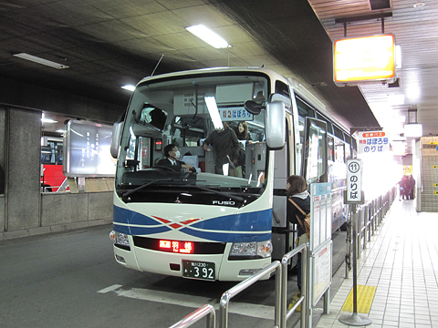 沿岸バス「特急はぼろ号」・392 札幌駅前BT改札中