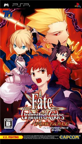Fate/Unlimited Codes (US) psp iso