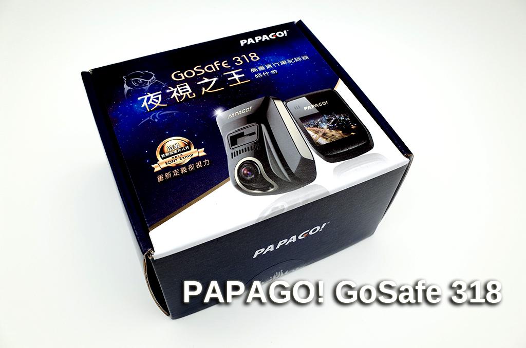 【試用紀錄】PAPAGO! GoSafe 318_Part_1_夜視之…王?