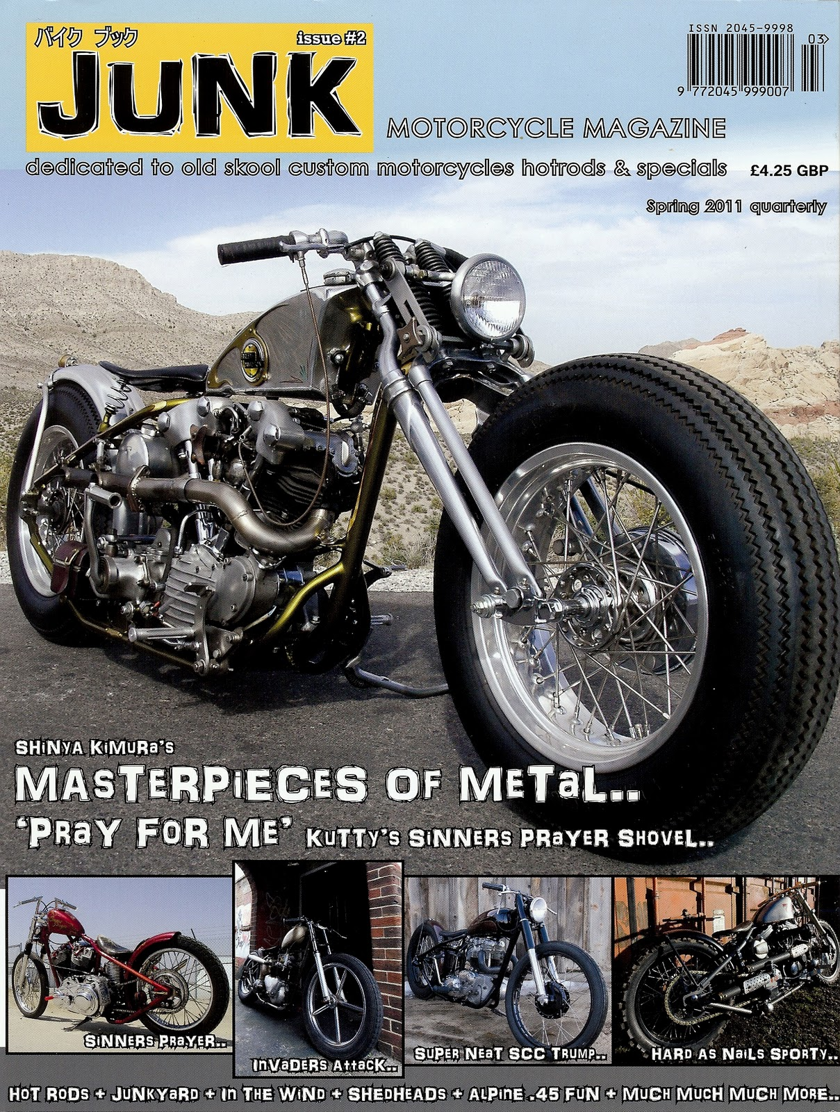 motorcycle magazine junk issue print motorcycles classic trojan remaining limited run second quick last