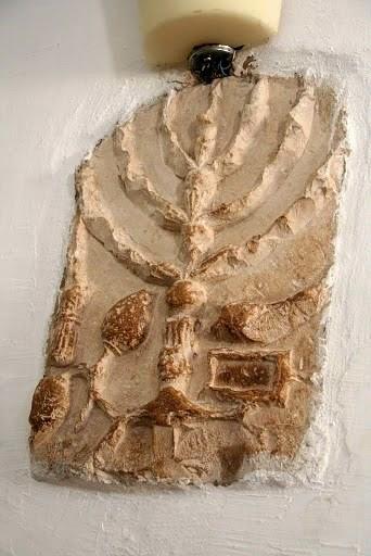 Минора в древней синагоге в Пкиин. Экскурсия по Верхней Галилее. Гид в Галилее Светлана Фиалкова.