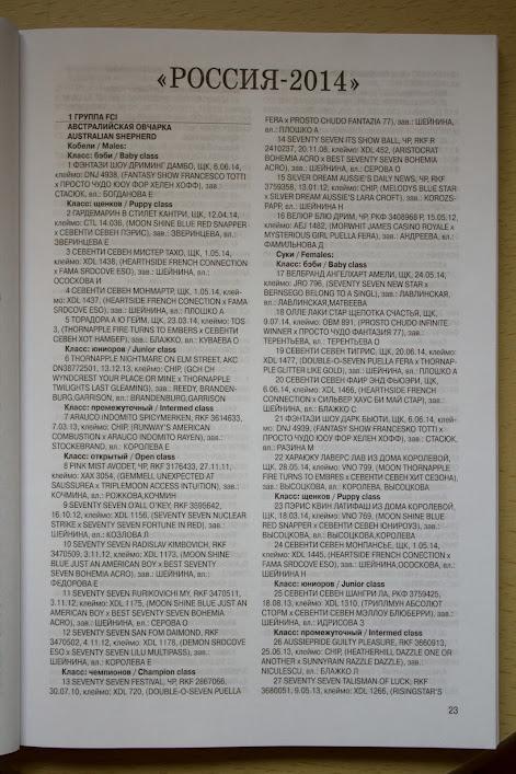 РОССИЯ - Страница 9 IMG_3073