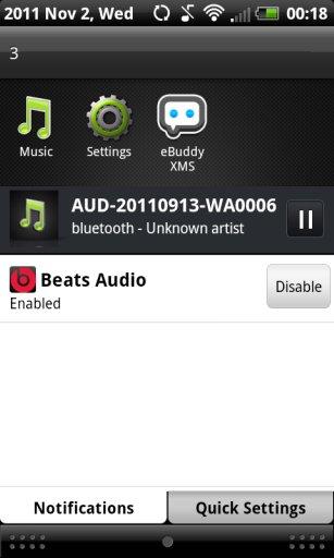 Beats Audio 在插入耳機時可啟用