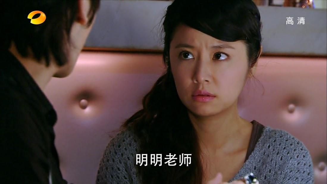 Zhang Lun Shuo, Ruby Lin