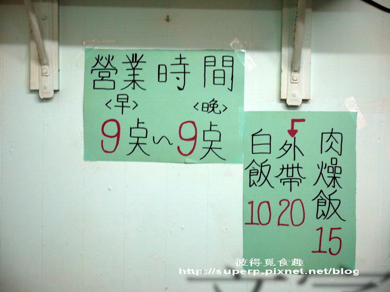 [南台灣食記]台南的阿龍香腸熟肉之在地人必吃黑白切老店 @ 彼得覓食趣 :: 痞客邦