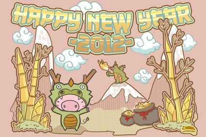 รูปภาพปีใหม่