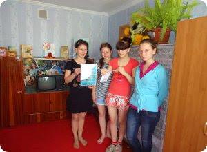 """В Тверском промышленно-экономическом колледже прошел смотр-конкурс """"Мой дом - общежитие"""""""