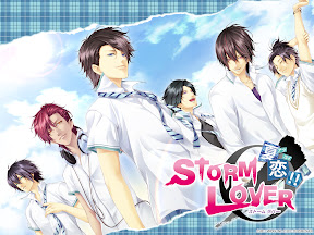 free STORM LOVER Natsukoi for psp