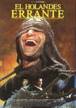 O Holandês Voador (1995)