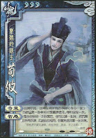 Xun You