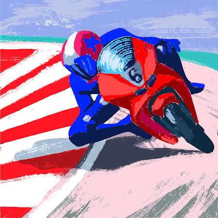 KIRITI