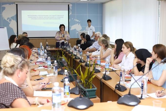 В Нальчике состоялось окружное семинар-совещание Северо-Кавказского Федерального округа по вопросам разработки и реализации программ воспитания